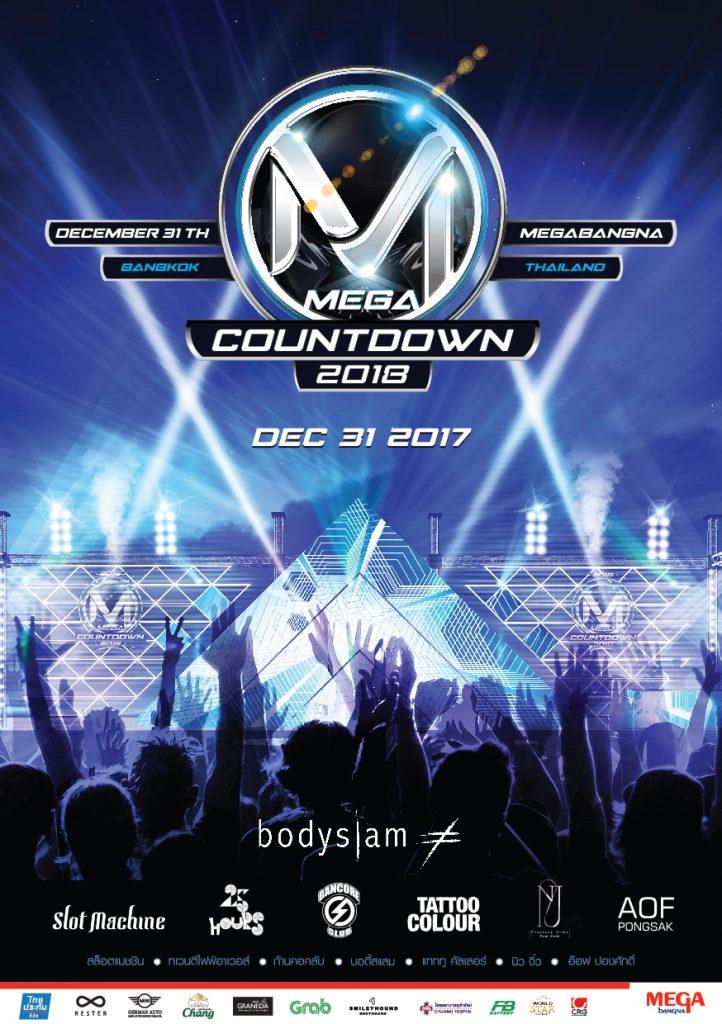 Mega-Countdown-2018-722x1024