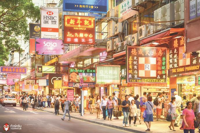 HK_Songkran_07