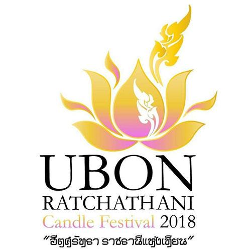 logo-candlefest-ubon-02